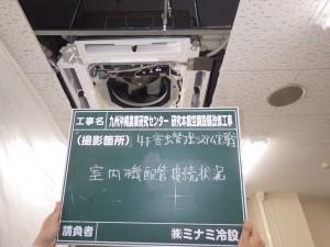 九州沖縄農研センター4