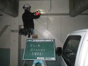 県営有料駐車場2