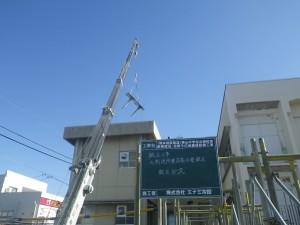 帯山中学校2