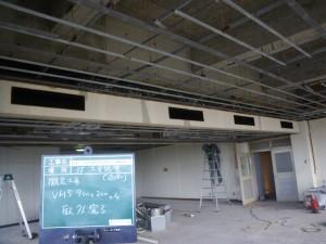 鹿本総合庁舎2