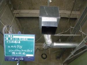 鹿本総合庁舎6