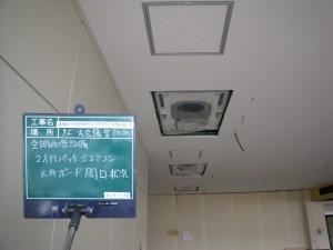 鹿本総合庁舎8